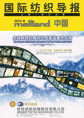 melliand China
