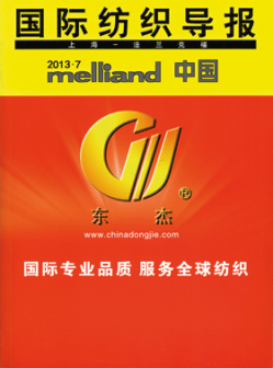 Melliand-China-Print-280-1345.png